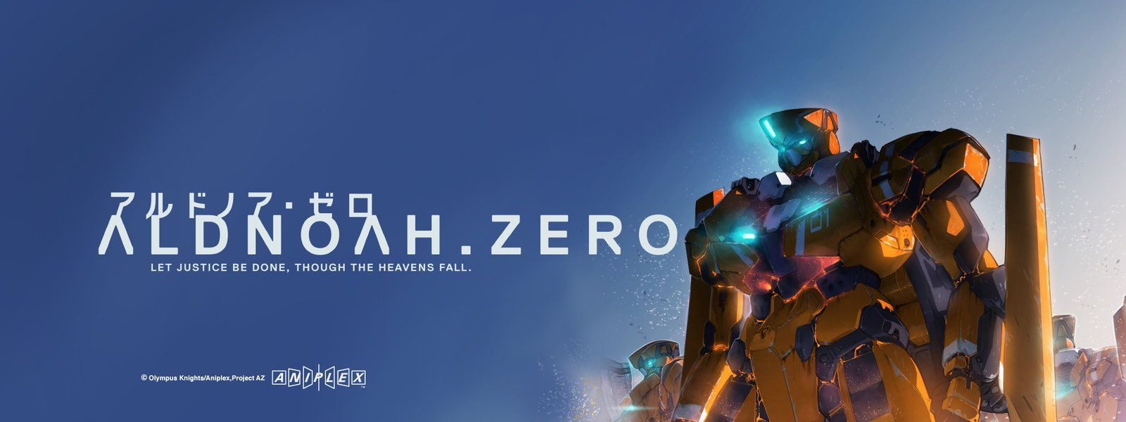 Anime Highlight: Aldnoah.Zero