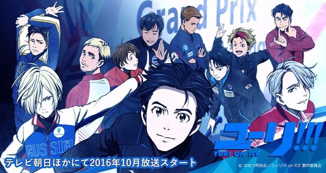 Anime highlight: Yuri on Ice